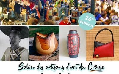 Salon des artisans d'art du Croisic