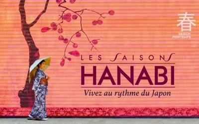 Un festival japonais dans votre cinéma